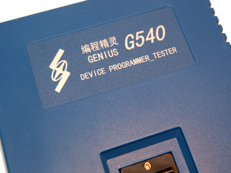 Genius G540