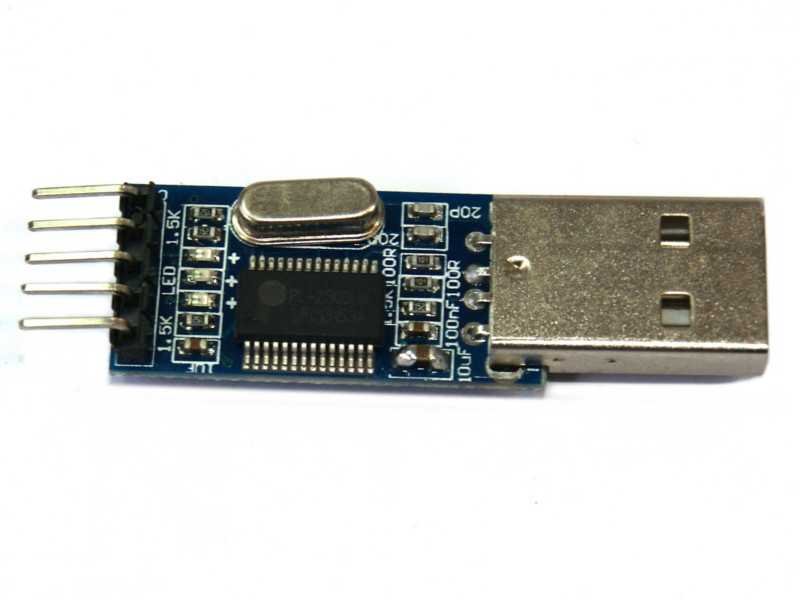 USB-TTL