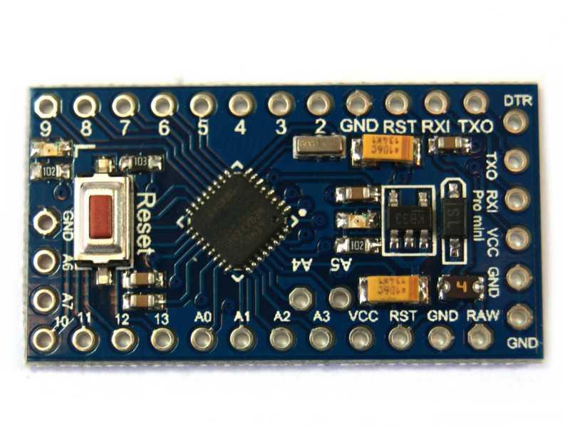 Arduino Pro Min